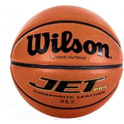 Баскетболна топка Wilson  JET PRO 28.5