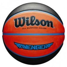Баскетболна топка Wilson Avenger 29.5
