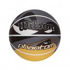 Баскетболна топка Wilson Phantom