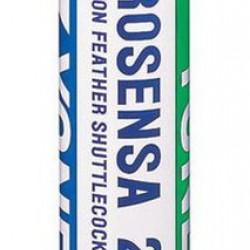 Пачи пера за бадминтон Yonex Aerosensa 20